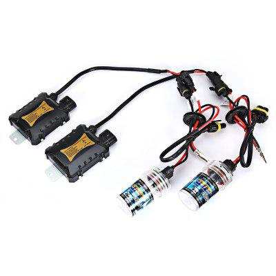 9005 55W Xenon Conversion KitOthers Car Lights<br>9005 55W Xenon Conversion Kit<br><br>Adaptable automobile mode: Universal<br>Color temperatures: 5000K<br>Connector: 9005<br>Lumens: 2800 - 3100LM<br>Package Contents: 2 x Xenon Lamp, 2 x Ballast, 1 x English User Manual<br>Package size (L x W x H): 22.00 x 18.00 x 7.00 cm / 8.66 x 7.09 x 2.76 inches<br>Package weight: 0.3400 kg<br>Product size (L x W x H): 11.00 x 7.00 x 3.50 cm / 4.33 x 2.76 x 1.38 inches<br>Product weight: 0.2600 kg<br>Type of lamp-house: Xenon