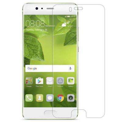 Nillkin Screen Film for HUAWEI P10