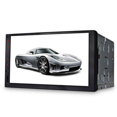 JOYOUS J - 3862HN Android 5.1.1 Car GPS Navigator DVD Player
