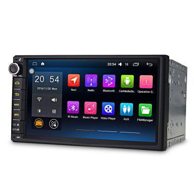 JOYOUS J - 2820HN Android 5.1.1 Car GPS Navigator DVD Player