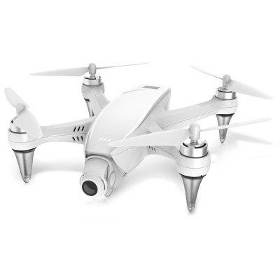 JYU Hornet 2 2,4GHz 12CH Brushless-RC-Quadrocopter - RTF