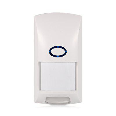 433.92 / 868.4MHz Anti-pet PIR Motion DetectorAlarm Systems<br>433.92 / 868.4MHz Anti-pet PIR Motion Detector<br><br>Material: ABS<br>Package Contents: 1 x PIR Motion Detector, 1 x Wall Bracket, 2 x Screw, 2 x Screw Cap, 1 x English User Manual<br>Package size (L x W x H): 16.30 x 7.50 x 6.00 cm / 6.42 x 2.95 x 2.36 inches<br>Package weight: 0.1670 kg<br>Product size (L x W x H): 11.30 x 4.00 x 6.20 cm / 4.45 x 1.57 x 2.44 inches<br>Product weight: 0.0770 kg