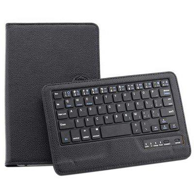 Bluetooth Keyboard Case for 7.0 / 8.0 inch Tablet PC