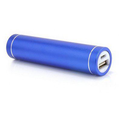 2600mAh Mobile Power Bank