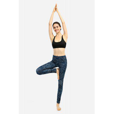 High-waist Ankle Leggings Elastic Quick Dry Running Yoga Sports Pants