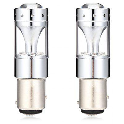 1157 XBD 60W Car LED Stoplight - 2PCS