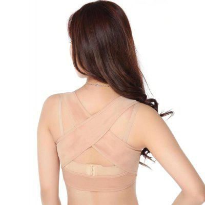 Adjustable Posture Corrector Position Correction Brace Support Back Belt