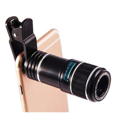 12X Zoom Mobile Telescope