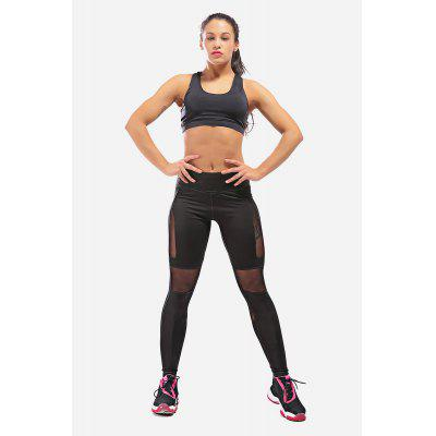 Close Fitting Quick Dry Elastic Sports Yoga Pants