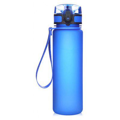 Portable Leakproof 500mL Water Bottle with Lanyard
