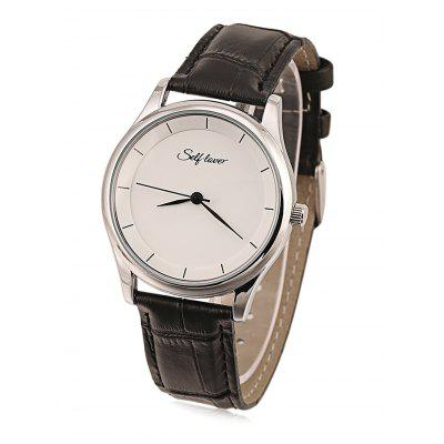 SELF LOVER SL - 1001A Couple WatchesCouples Watches<br>SELF LOVER SL - 1001A Couple Watches<br><br>Band material: PU Leather<br>Brand: SELF LOVER<br>Case material: Alloy<br>Clasp type: Pin buckle<br>Display type: Analog<br>Movement type: Quartz watch<br>Package Contents: 1 x Pair of Watches<br>Package size (L x W x H): 26.00 x 4.00 x 2.00 cm / 10.24 x 1.57 x 0.79 inches<br>Package weight: 0.0900 kg<br>Shape of the dial: Round<br>The female dial dimension (L x W x H): 3.2 x 3.2 x 1cm<br>The female size (L x W x H): 25 x 3.2 x 1cm<br>The female watch band dimension (L x W): 25 x 2cm<br>The female watch weight: 0.025kg<br>The male dial dimension (L x W x H): 3.9 x 3.9 x 1cm<br>The male watch band dimension (L x W): 25 x 2cm<br>The male watch size (L x W x H): 25 x 3.9 x 1cm<br>The male watch weight: 0.037kg<br>Watch style: Fashion<br>Watches categories: Couple tables<br>Water resistance: Life water resistant