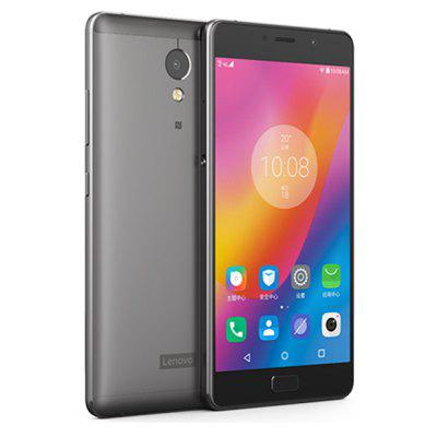 lenovo,p2,4/64gb,gray,active,coupon,price