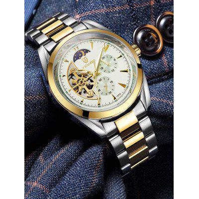 TEVISE 795A Luminous Men Auto Mechanical WatchMens Watches<br>TEVISE 795A Luminous Men Auto Mechanical Watch<br><br>Band material: Stainless Steel<br>Band size: 20 x 2cm<br>Brand: Tevise<br>Case material: Alloy<br>Clasp type: Folding clasp with safety<br>Dial size: 4.2 x 4.2 x 1.6cm<br>Display type: Analog<br>Movement type: Automatic mechanical watch<br>Package Contents: 1 x Watch, 1 x Box<br>Package size (L x W x H): 10.00 x 10.00 x 6.00 cm / 3.94 x 3.94 x 2.36 inches<br>Package weight: 0.3600 kg<br>Product size (L x W x H): 20.00 x 4.20 x 1.60 cm / 7.87 x 1.65 x 0.63 inches<br>Product weight: 0.1370 kg<br>Shape of the dial: Round<br>Special features: Luminous, Tourbillon, Phases of the moon<br>Watch style: Fashion<br>Watches categories: Men<br>Water resistance: Life water resistant