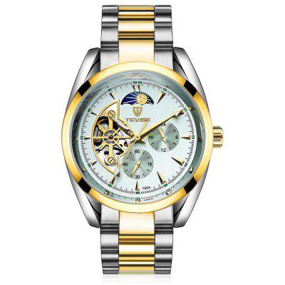 Buy WHITE TEVISE 795A Luminous Men Auto Mechanical Watch for $34.86 in GearBest store