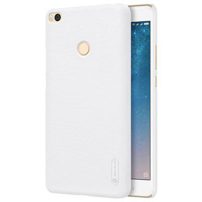 Nillkin Frosted Phone PC Case