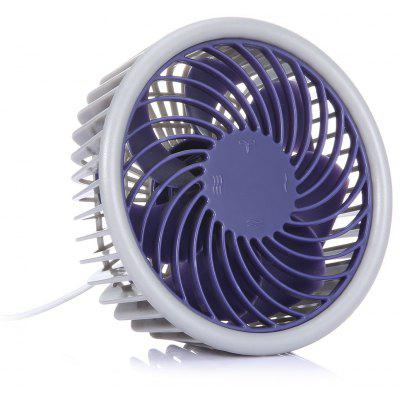 Super Silent Mini Fruit Portable Electric Fan Fanner