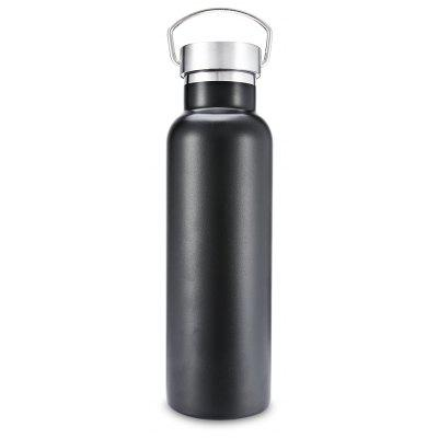 600mL Vacuum Stainless Steel Portable Handle Water Bottle