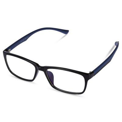 xinmingwang 268259 - 144 Anti-blue-rays Computer Glasses