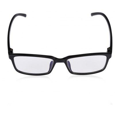 xinmingwang 6246 Anti-blue Radiation Proof Computer Glasses