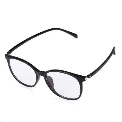 xinmingwang 268295 - 152 Anti-blue-rays Computer GlassesOther Eyewear<br>xinmingwang 268295 - 152 Anti-blue-rays Computer Glasses<br><br>Brand: xin mingwang<br>Function and Features: Against Radiation, Anti-Blue Ray, Anti-UV<br>Package Content: 1 x xinmingwang 268295 - 152 Computer Glasses<br>Package size: 15.00 x 5.00 x 6.00 cm / 5.91 x 1.97 x 2.36 inches<br>Package weight: 0.0500 kg<br>Product size: 14.50 x 15.50 x 5.00 cm / 5.71 x 6.1 x 1.97 inches<br>Product weight: 0.0180 kg<br>Suitable for: Unisex