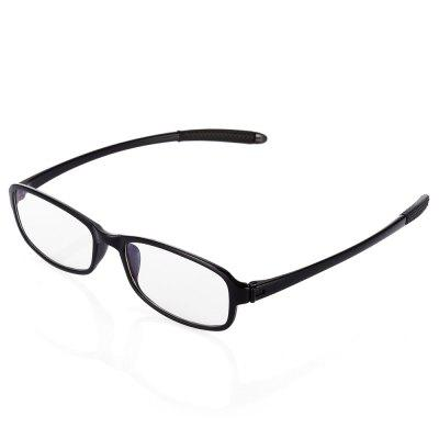 Lightweight Anti-skip Presbyopic Reading Eyeglasses EyewearOther Eyewear<br>Lightweight Anti-skip Presbyopic Reading Eyeglasses Eyewear<br><br>Package Content: 1 x Reading Glasses<br>Package size: 15.00 x 5.00 x 5.00 cm / 5.91 x 1.97 x 1.97 inches<br>Package weight: 0.0400 kg<br>Product size: 14.00 x 14.50 x 3.40 cm / 5.51 x 5.71 x 1.34 inches<br>Product weight: 0.0110 kg<br>Suitable for: Old People<br>Type: Presbyopic Glasses