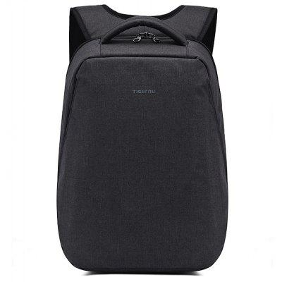 Tigernu T-B3164 21L Backpack Black coupons