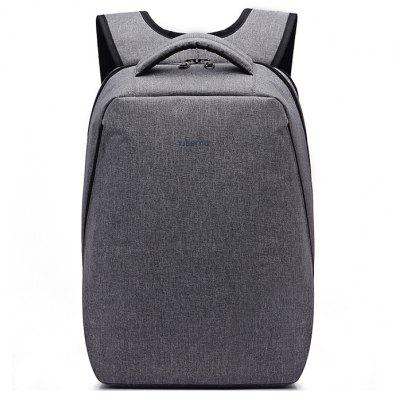 Tigernu T-B3164 21L Backpack Gray coupons