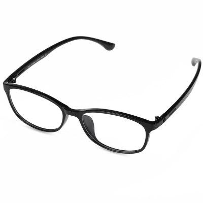 xinmingwang 6255 - 136 Anti-blue-rays Computer Glasses