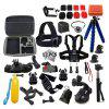 Practical Accessories Set Camera Supplies for GoPro - BLACK