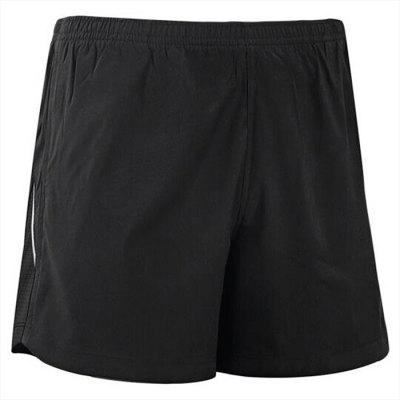 ARSUXEO Outdoor Breathable Quick Dry Athletic Shorts