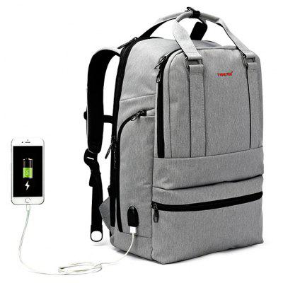 Tigernu T-B3243 USB Leisure Backpack coupons