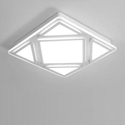 Quadratic Light-adjustable Ceiling Light