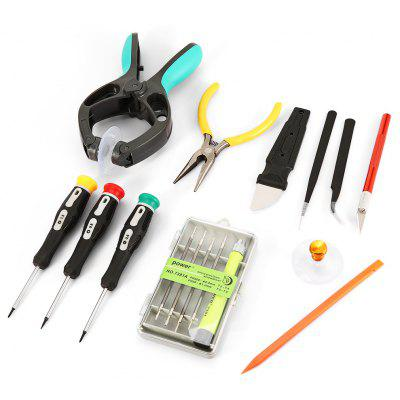 AC - 50 16 in 1 Portable Repairing Tools Bag