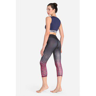 Elastic Skinny Cropped Fitness Pants Quick-drying Leggings for WomenYoga<br>Elastic Skinny Cropped Fitness Pants Quick-drying Leggings for Women<br><br>Closure Type: Elastic Waist<br>Gender: Female<br>Material: Polyester, Spandex<br>Package Content: 1 x Pair of Pants<br>Package size: 30.00 x 35.00 x 0.50 cm / 11.81 x 13.78 x 0.2 inches<br>Package weight: 0.3200 kg<br>Product weight: 0.2500 kg<br>Types 1: Leggings