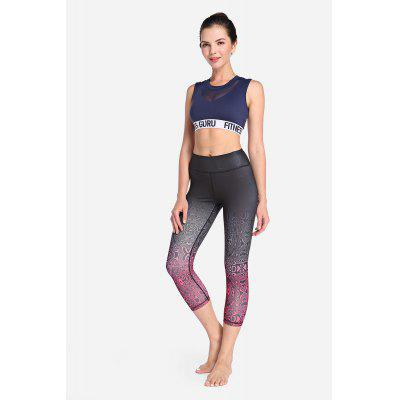 Elastic Skinny Cropped Fitness Pants Quick-drying Leggings for Women