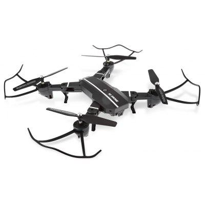 8807HD - G 2.4GHz 4CH Foldable RC Quadcopter - RTF