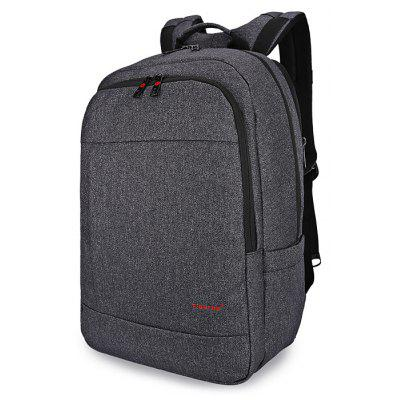 Tigernu T-B3142 USB Backpack coupons