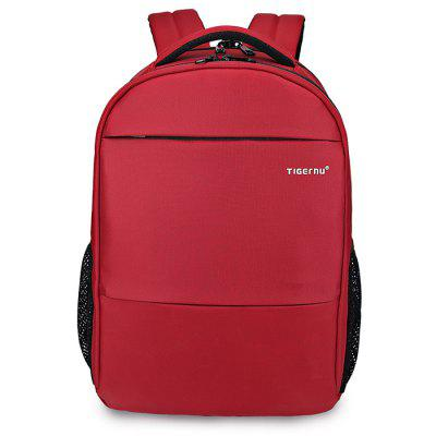 Tigernu T-B3032C Nylon 20L Leisure Backpack coupons