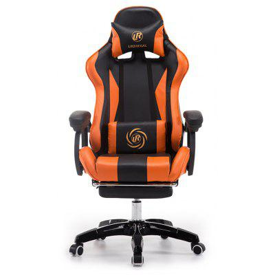 LIKEREGAL Gaming Chair