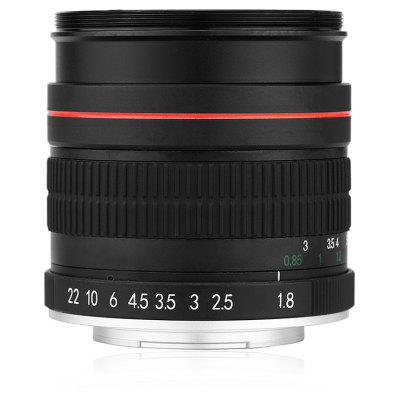 Lightdow 85mm F1.8 Interface Telephoto Lens for Canon