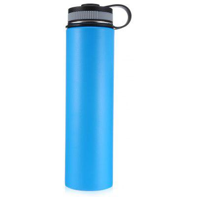 750ml Stainless Steel Vacuum Insulated Mug Sealed Water Bottle