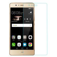 2pcs Naxtop Tempered Glass Screen Film for HUAWEI P9 Lite