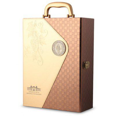 Exquisite Wine Gift Box