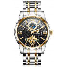 TEVISE T805D Mechanical Men Watch only $29.43 with coupon