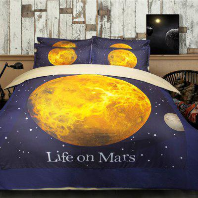 Buy COLORMIX 5-piece Polyester Bedding Set Mars Pattern for $83.55 in GearBest store
