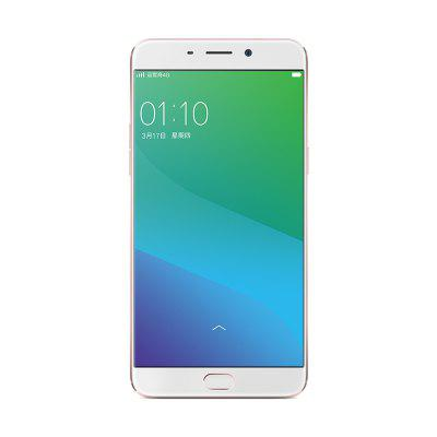 OPPO R9 Plus 4G PhabletCell phones<br>OPPO R9 Plus 4G Phablet<br><br>2G: GSM 1800MHz,GSM 1900MHz,GSM 850MHz,GSM 900MHz<br>3G: WCDMA B1 2100MHz,WCDMA B2 1900MHz,WCDMA B5 850MHz,WCDMA B8 900MHz<br>4G LTE: FDD B1 2100MHz,FDD B3 1800MHz,FDD B5 850MHz,TDD B38 2600MHz,TDD B39 1900MHz,TDD B40 2300MHz,TDD B41 2500MHz<br>4G+: FDD-LTE band 1/3 TD-LTE band 38/39/40/41/39+41<br>Additional Features: Calculator, Browser, Bluetooth, Alarm, 4G, 3G, Calendar, WiFi, People, MP4, MP3, Fingerprint Unlocking, Fingerprint recognition, Camera<br>Auto Focus: Yes<br>Back-camera: 16.0MP<br>Battery Capacity (mAh): 4120mAh<br>Battery Type: Non-removable<br>Bluetooth Version: V4.0<br>Brand: OPPO<br>Camera type: Dual cameras (one front one back)<br>CDMA: CDMA 1X BC0,CDMA EVDO?BC0<br>Cell Phone: 1<br>Cores: Octa Core, 1.8GHz<br>CPU: Qualcomm Snapdragon 652 64bit<br>External Memory: TF card up to 128GB (not included)<br>Flashlight: Yes<br>Front camera: 16.0MP<br>Games: Android APK<br>Google Play Store: Yes<br>I/O Interface: 2 x Nano SIM Slot<br>Language: Multi language<br>Music format: APE, MP3, OGG, WAV, AMR<br>Network type: CDMA,FDD-LTE,GSM,TD-SCDMA,TDD-LTE,WCDMA<br>OS: Android 5.1<br>Package size: 30.00 x 25.00 x 6.40 cm / 11.81 x 9.84 x 2.52 inches<br>Package weight: 0.4010 kg<br>Picture format: PNG, JPEG, BMP, JPG, GIF<br>Power Adapter: 1<br>Product size: 16.31 x 8.08 x 0.74 cm / 6.42 x 3.18 x 0.29 inches<br>Product weight: 0.1850 kg<br>RAM: 4GB RAM<br>ROM: 64GB<br>Screen resolution: 1920 x 1080 (FHD)<br>Screen size: 6.0 inch<br>Screen type: Capacitive<br>Sensor: Ambient Light Sensor,Geomagnetic Sensor,Gravity Sensor,Gyroscope,Hall Sensor,Proximity Sensor<br>Service Provider: Unlocked<br>SIM Card Slot: Dual Standby, Dual SIM<br>SIM Card Type: Nano SIM Card<br>SIM Needle: 1<br>TD-SCDMA: TD-SCDMA B34/B39<br>Touch Focus: Yes<br>Type: 4G Phablet<br>USB Cable: 1<br>Video format: WMV, 3GP, MKV, MP4<br>Video recording: Yes<br>WIFI: 802.11a/b/g/n wireless internet<br>Wireless Connectivity: 3G, GSM, 4