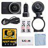 SJCAM M30 HD 1080P Dash Cam 3.0 inch DVR - BLACK