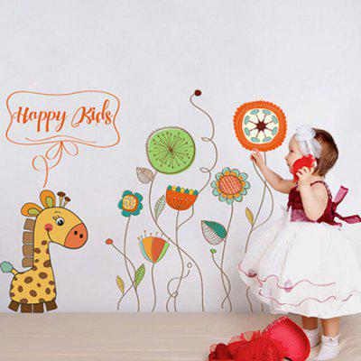 Giraffe DIY Home Decor Wallpaper Wall Sticker