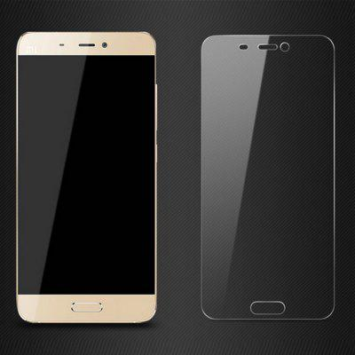 Naxtop 2.5D Tempered Glass Screen Film for Xiaomi Mi 5Screen Protectors<br>Naxtop 2.5D Tempered Glass Screen Film for Xiaomi Mi 5<br><br>Brand: Naxtop<br>Compatible Model: Mi 5<br>Features: Anti fingerprint, Anti scratch<br>Mainly Compatible with: Xiaomi<br>Material: Tempered Glass<br>Package Contents: 1 x Screen Film, 1 x Wet Wipes, 1 x Dry Wipes, 1 x Dust-absorber<br>Package size (L x W x H): 9.50 x 1.00 x 17.00 cm / 3.74 x 0.39 x 6.69 inches<br>Package weight: 0.1030 kg<br>Product weight: 0.0080 kg<br>Thickness: 0.26mm<br>Type: Screen Protector