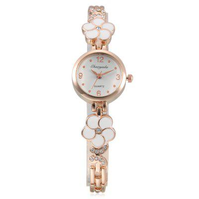 CYD Chaoyada 8013 Fashion Women Chain WristwatchWomens Watches<br>CYD Chaoyada 8013 Fashion Women Chain Wristwatch<br><br>Band material: Steel + Alloy<br>Band size: 21 x 0.6cm<br>Case material: Steel<br>Clasp type: Sheet folding clasp<br>Dial size: 2.4 x 2.4 x 0.8cm<br>Display type: Analog<br>Movement type: Quartz watch<br>Package Contents: 1 x Wristwatch, 1 x Box<br>Package size (L x W x H): 8.50 x 8.00 x 5.50 cm / 3.35 x 3.15 x 2.17 inches<br>Package weight: 0.0850 kg<br>Product size (L x W x H): 21.00 x 2.40 x 0.80 cm / 8.27 x 0.94 x 0.31 inches<br>Product weight: 0.0280 kg<br>Shape of the dial: Round<br>Watch style: Fashion<br>Watches categories: Women<br>Water resistance : Life water resistant